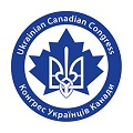 The Ukrainian Canadian Congress (UCC) logo