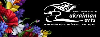 The Alberta Council for the Ukrainian Arts logo